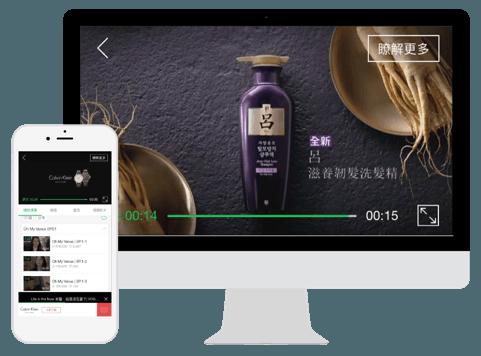 COCOCOME行銷教學|免費規劃|LINE TV|滑LINE追韓劇、日劇、電視節目就能看到您的產品